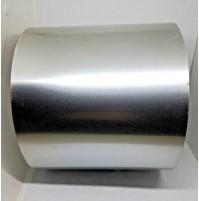 Fascia in alluminio  H. mm.200 x L.mm.1000  profilo zoccolo per porta portone